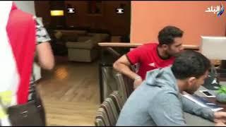 مشاهد ولقائات حصرية من قلب فندق المنتخب المصري قبل مواجهة روسيا ...