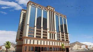 فندق أمجاد الضيافة - مكة المكرمة - التيسير ..