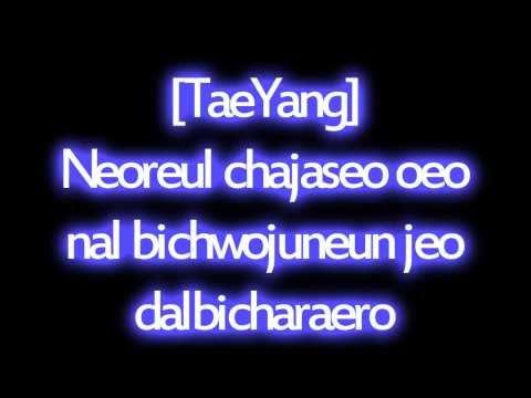 BIG BANG - Tonight [Lyrics HD]