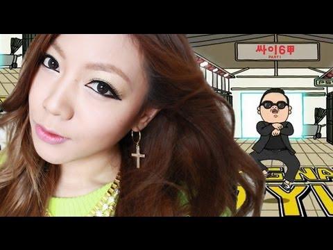 PSY Gangnam Style Hyuna Makeup Look 오빤 딱 내 스타일