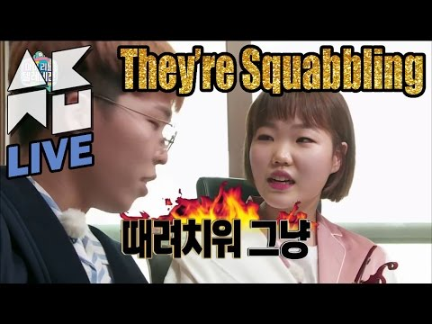 [ENG SUB_AKMU Live] Suhyun Gets Annoyed About Chanhyuk's Guitar Playing 20170107