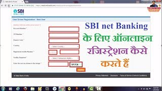 How to Register SBI Internet Banking online | By Techmind World |