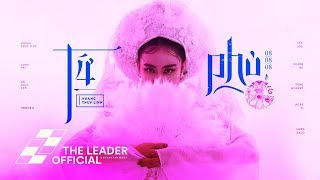 Hoàng Thuỳ Linh - Tứ Phủ (ft Hồ Hoài Anh - TripleD)   Official Music Video