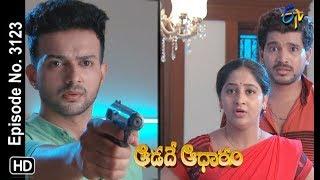 Aadade Aadharam | 18th July 2019 | Full Episode No 3123 | ETV Telugu