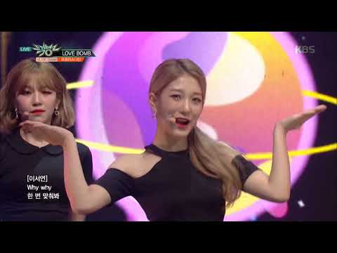 뮤직뱅크 Music Bank - LOVE BOMB  - 프로미스나인(fromis_9).20181019