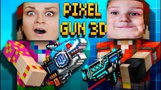 Pixel Gun 3D !!! Давайте играть вместе с нами и милым Котиком Зомби