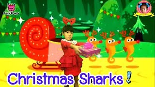 Baby Shark Christmas Dance Song! | Sing and Dance! | PINKFONG Songs for  Children