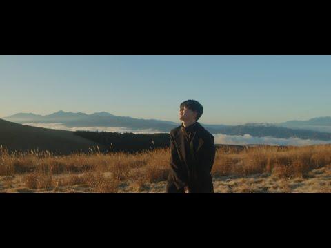 向井太一 / Get Loud(Official Music Video)