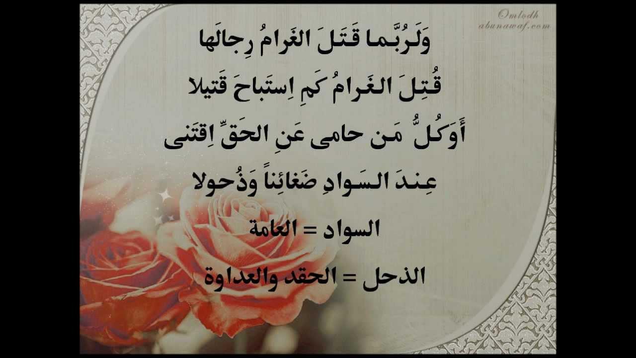 كتاب شعر احمد شوقي