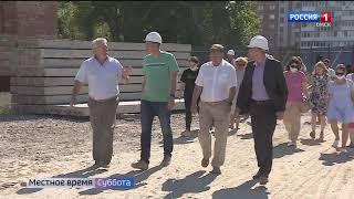 «Вести с Думской», эфир от 24 июля 2021 года