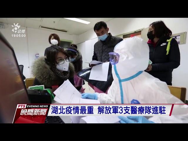 武漢肺炎中國確診1300例 41例死亡