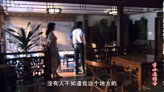 Huyền Thoại Lý Tiểu Long T50 (tập cuối)