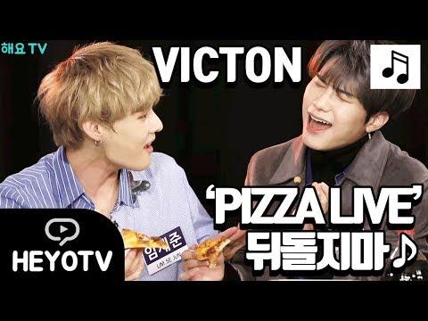 [VICTON] 빅톤의 최초 피자 라이브! '뒤돌지마' ♬  @ 해요TV 빅톤의 사생활