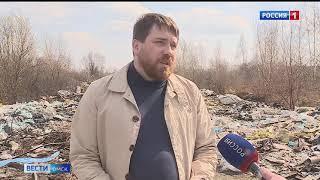 Незаконные свалки обнаружили неравнодушные жители Омска сразу в нескольких районах города