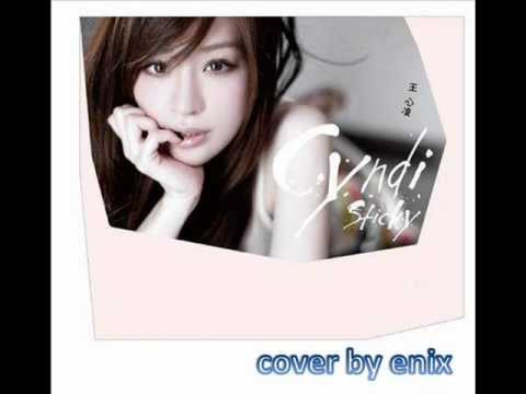 王心凌 - 愛太空 cover by enix