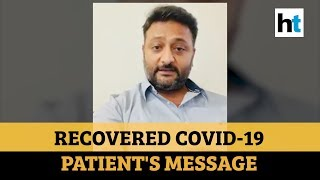 Watch recovered coronavirus patient's message..