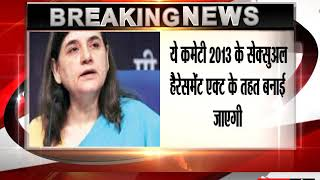 Maneka Gandhi urges all political parties to immediately form sexual harassment committee