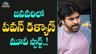 Pawan Kalyan's new movie shooting to begin from Jan 2020..