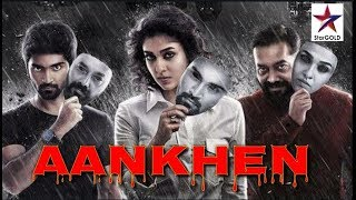 Aankhen (Imaikkaa Nodigal) Hindi Dubbed Full Movie 2019   Nayanthara   Hindi Dubbed Update