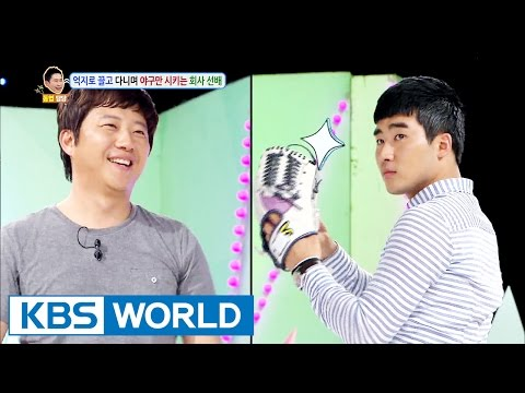 My husband is cheating on me [Hello Counselor/2016.08.29]