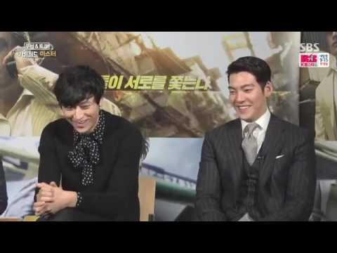 [ENG SUB] 161119 Kim Woo Bin, Kang Dong Won, Lee Byung Hun  'MASTER' interview on SBS MovieWorld