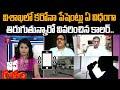 విశాఖలో కరోనా పేషెంట్లు ఏ విధంగా తిరుగుతున్నారో వివరించిన కాలర్  | Janagalam | Prime9 News