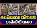 CP Anjani Kumar Launched Blood Donation Camp | Hyderabad | T News