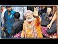PM Modi ने Varanasi में 4795050 वोटों से जीत दर्ज की | Lok Sabha Election Results 2019