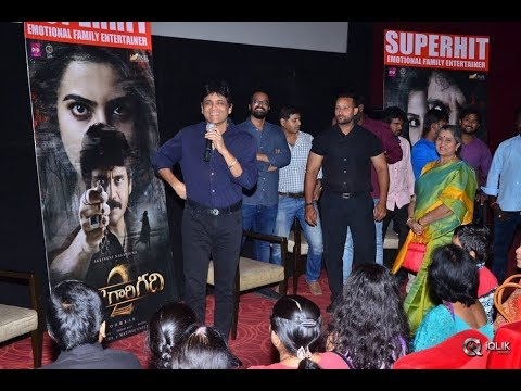 Nagarjuna-at-Special-Screening-Show-for-Raju-Gari-Gadhi-2-Movie