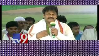 Chiranjeevi to team up with Boyapati for his next..