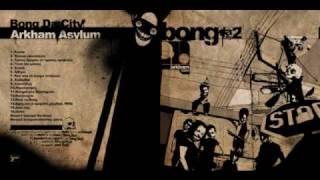 Bong Da City - Σιωπή (Dissing Giants)
