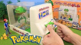 Pokemon Crane Game Surprise Toys