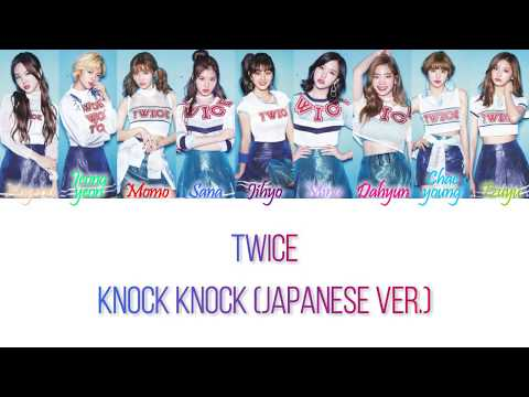 KNOCK KNOCK (Japanese Ver.)