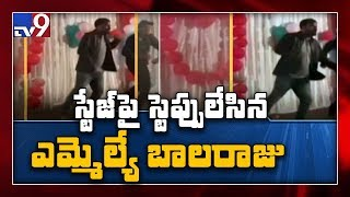 Viral Video: MLA Tellam Balaraju dance steps at Sankranti ..