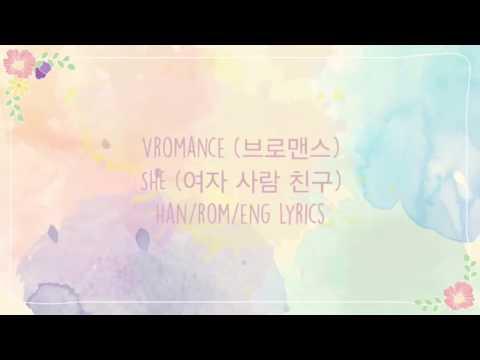 VROMANCE (브로맨스) - SHE (여자 사람 친구) — [Color Coded in Han/Rom/Eng Lyrics]