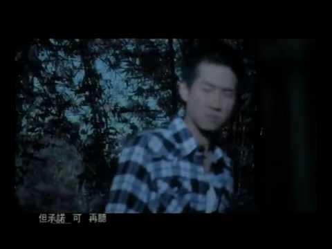 泳兒 海鳴威《我的回憶不是我的》Official 官方完整版 [首播] [MV]