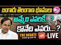 LIVE: The Debate On CM KCR Government Plans to Sell Govt Lands | Telangana Lands For Sale | YOYO TV