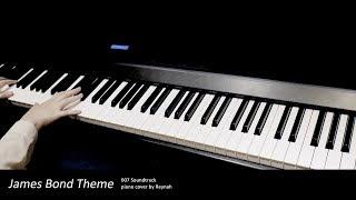 "007 : ""James Bond Theme"" Piano cover 피아노 커버"