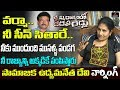 Social Activist Devi Comments On RGV-  Interview-  KRKR