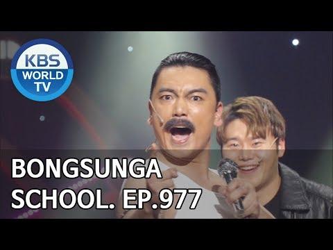 Bongsunga School   봉숭아학당 [Gag Concert / 2018.12.15]