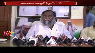 Jagga Reddy on secret mission to unite Reddy leaders under..