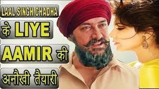 Lal Singh Chaddha |31 Mysterious facts | Aamir Khan | Most Dangerous movie |Full Drama emotion Movie