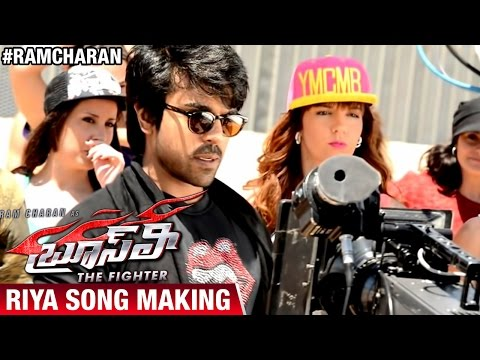 Bruce-Lee-Movie-Riya-Song-Making