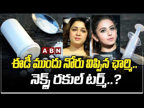 Actress Charmee Kaur speaks after appearing before ED; Rakul next to appear!