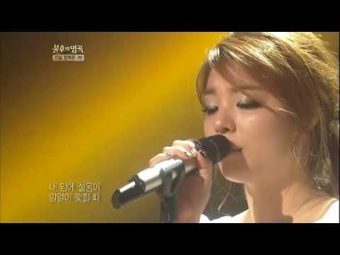 [HIT] 불후의명곡2-에일리(Ailee) - 아침이슬.20120623