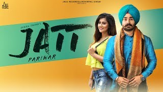 Jatt Parivar – Sukha Thind