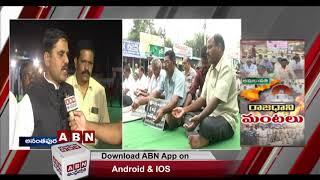 Vishnu Vardhan Reddy F 2 F over CM Jagan AP 3 Capital Anno..