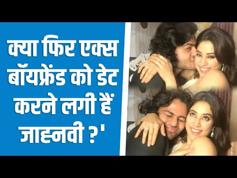 Pictures of Janhvi Kapoor kissing, hugging rumoured boyfriend are going viral