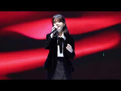 [4K]171021 아이유(IU) Through the Night(밤편지) 직캠 BY 미스터신 동탄 가을하늘빛 콘서트