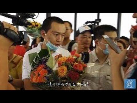 環球網記者付國豪已出院 香港市民前來慰問